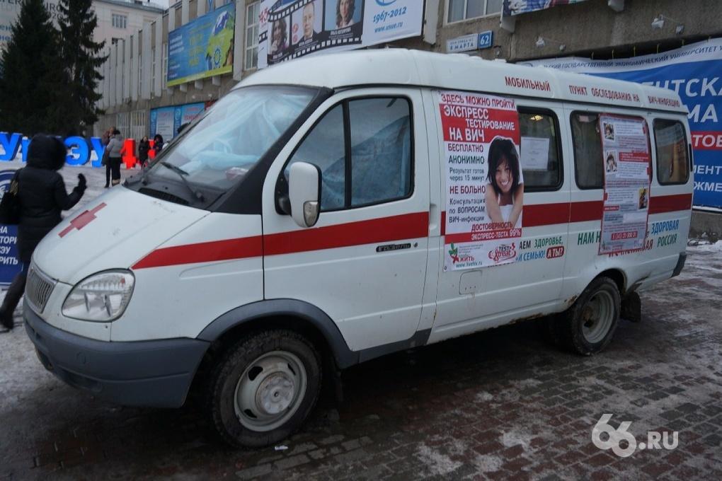 Мобильный пункт тестирования на ВИЧ сегодня будет работать на Уралмаше