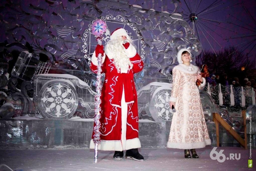 Жителям Эльмаша раздадут безопасные новогодние игрушки