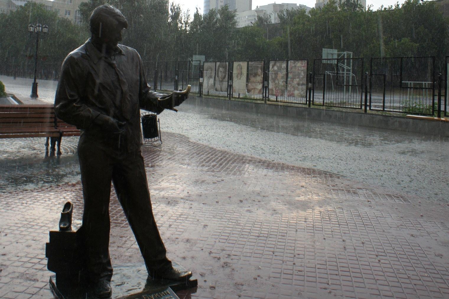 В выходные в Екатеринбурге будет пасмурно и сыро