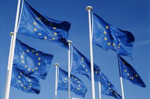 Власти Екатеринбурга опубликовали программу фестиваля «Дни Европы»