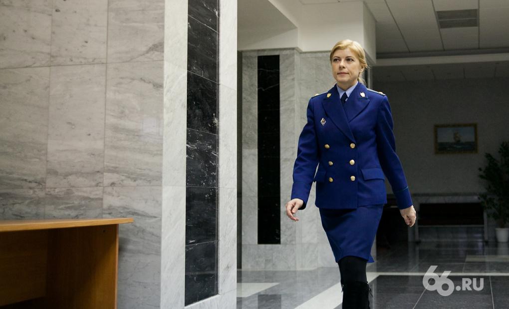 Борьба ЗА чистую воду. По заявке 66.ru прокуроры ходят в гости к екатеринбуржцам