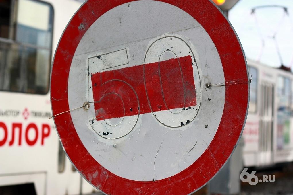Участок улицы Ключевской закроют на три недели для транспорта