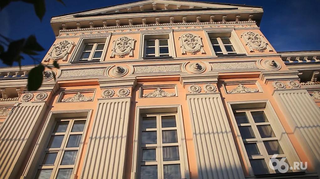 «Обзорная экскурсия. Екатеринбург — 3»: «вертикальный дом» и женский монастырь