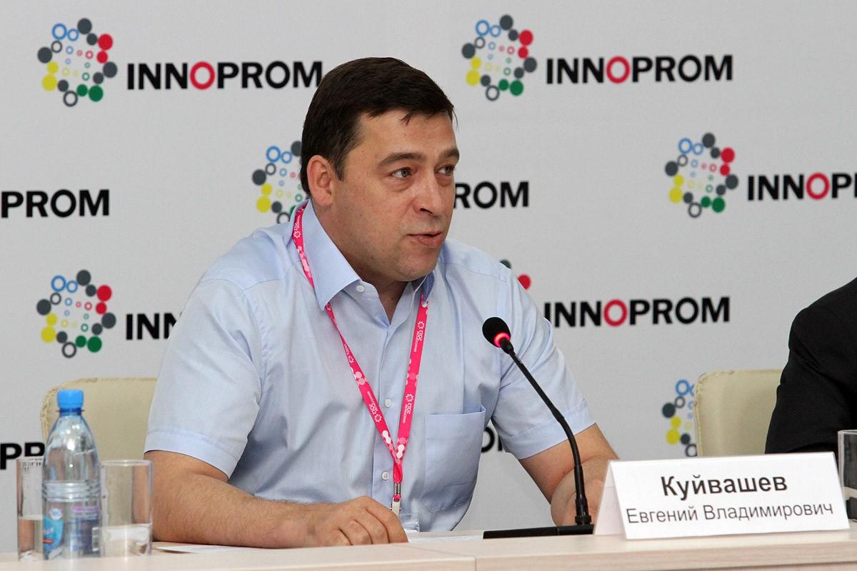 Губернатор пообещал: «Иннопром» отобьется