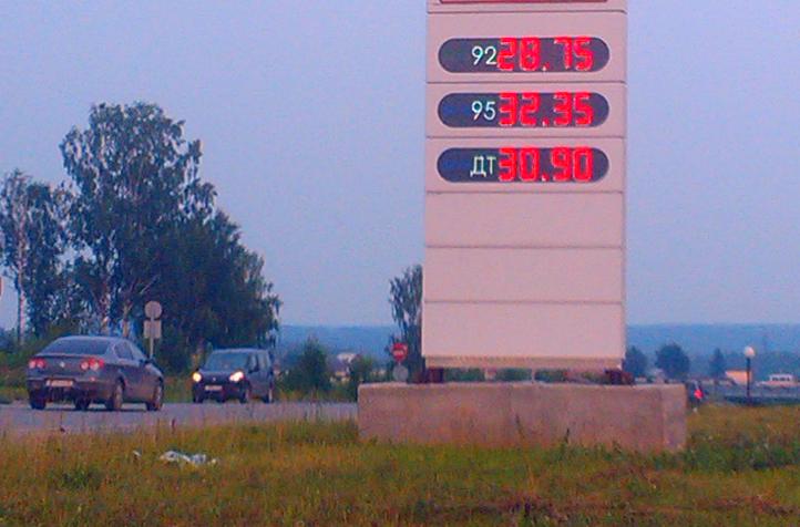 Мониторинг 66.ru: бензин в Екатеринбурге серьезно подорожал