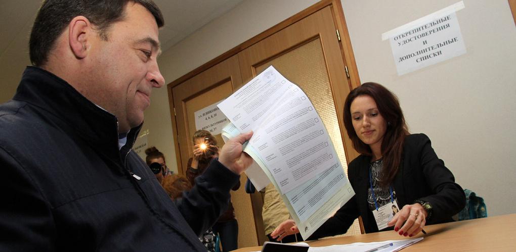 Отменят ли льготы на проезд пенсионерам в москве