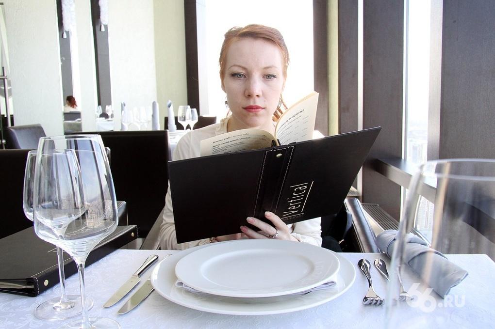 Язык заказывали? В кризис выживут только «общительные» рестораны