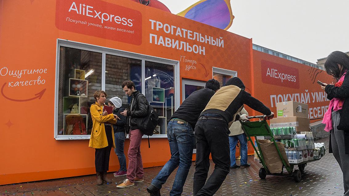 ВРоссии хотят ввести налог наAliExpress, Amazon иeBay
