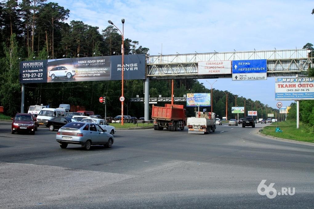 Из Екатеринбурга уберут рекламу «не по ГОСТу»