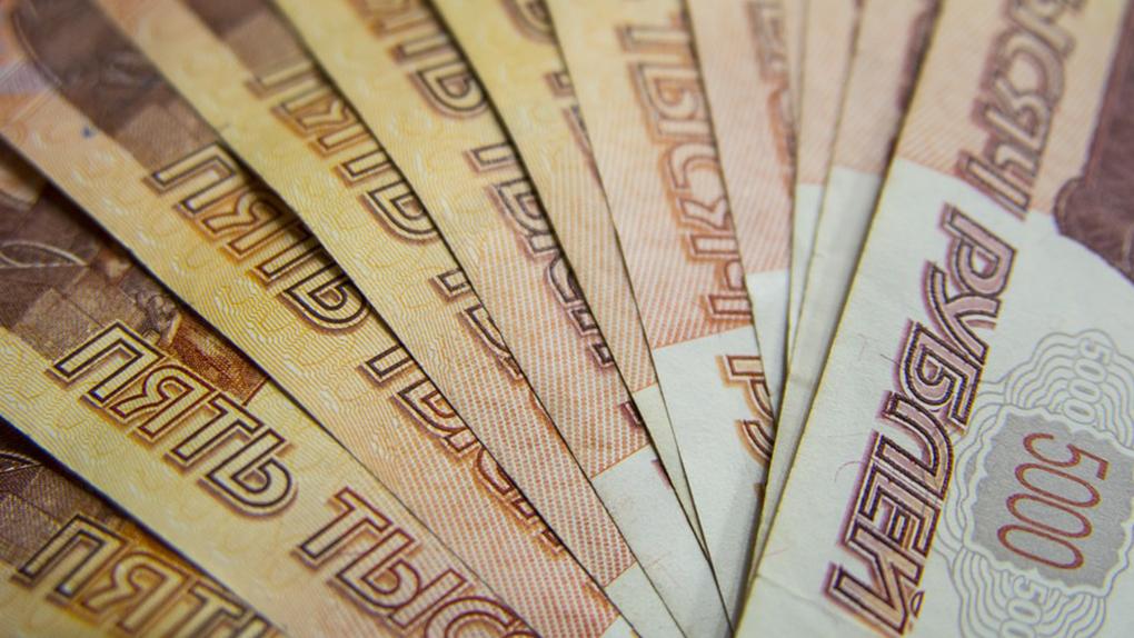 РСХБ направил в экономику Свердловской области порядка 140 млрд рублей