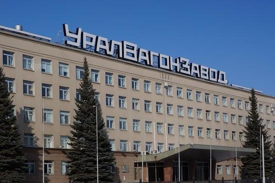 Правительство поможет Уралвагонзаводу продать инновационные вагоны