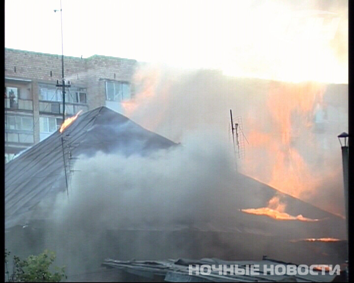 Три семьи остались без крова из-за пожара на Патриса Лумумбы