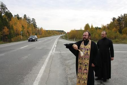 ГИБДД снизит аварийность Серовского тракта с Божьей помощью