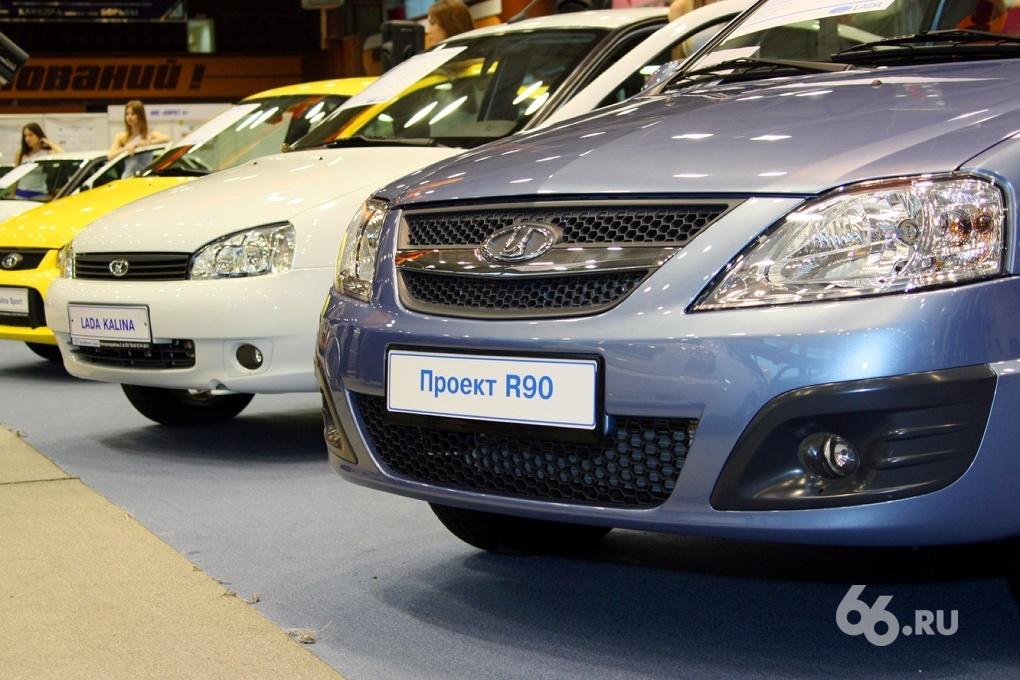 В марте «АвтоВАЗ» повысил цены на три модели