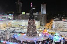 Лед тронулся: новогодний городок хотят перенести на Плотинку