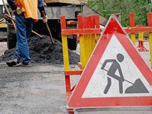 Улицы Софьи Ковалевской и Кировградскую закрывают на ремонт