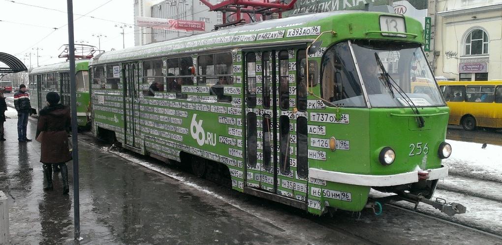 На трамвае как в метро. Общественному транспорту Екатеринбурга придумали новую концепцию развития