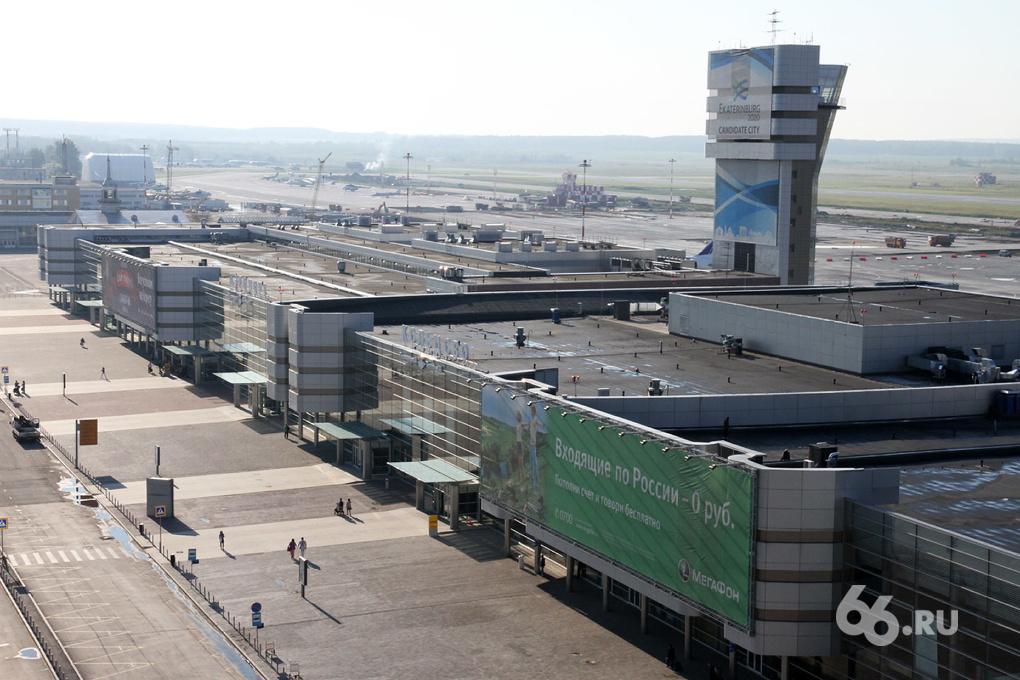 Депутаты заинтересовались мутной сделкой по продаже «Кольцово» Вексельбергу