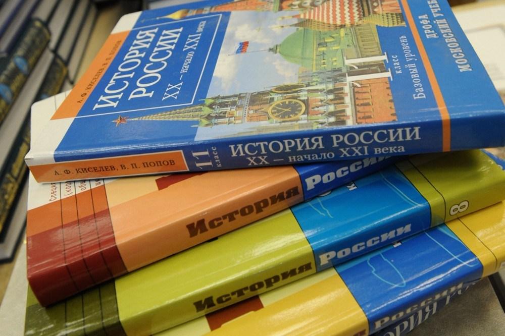 Минобразования передумало вводить единый учебник истории