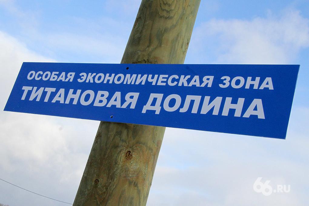 Май нэйм из… Сотрудники «Титановой долины» выучат английский с нуля за 600 тысяч рублей