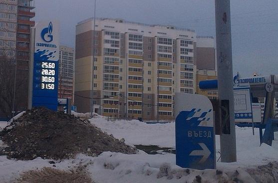 Мониторинг 66.ru: цены на топливо наконец-то замерли!