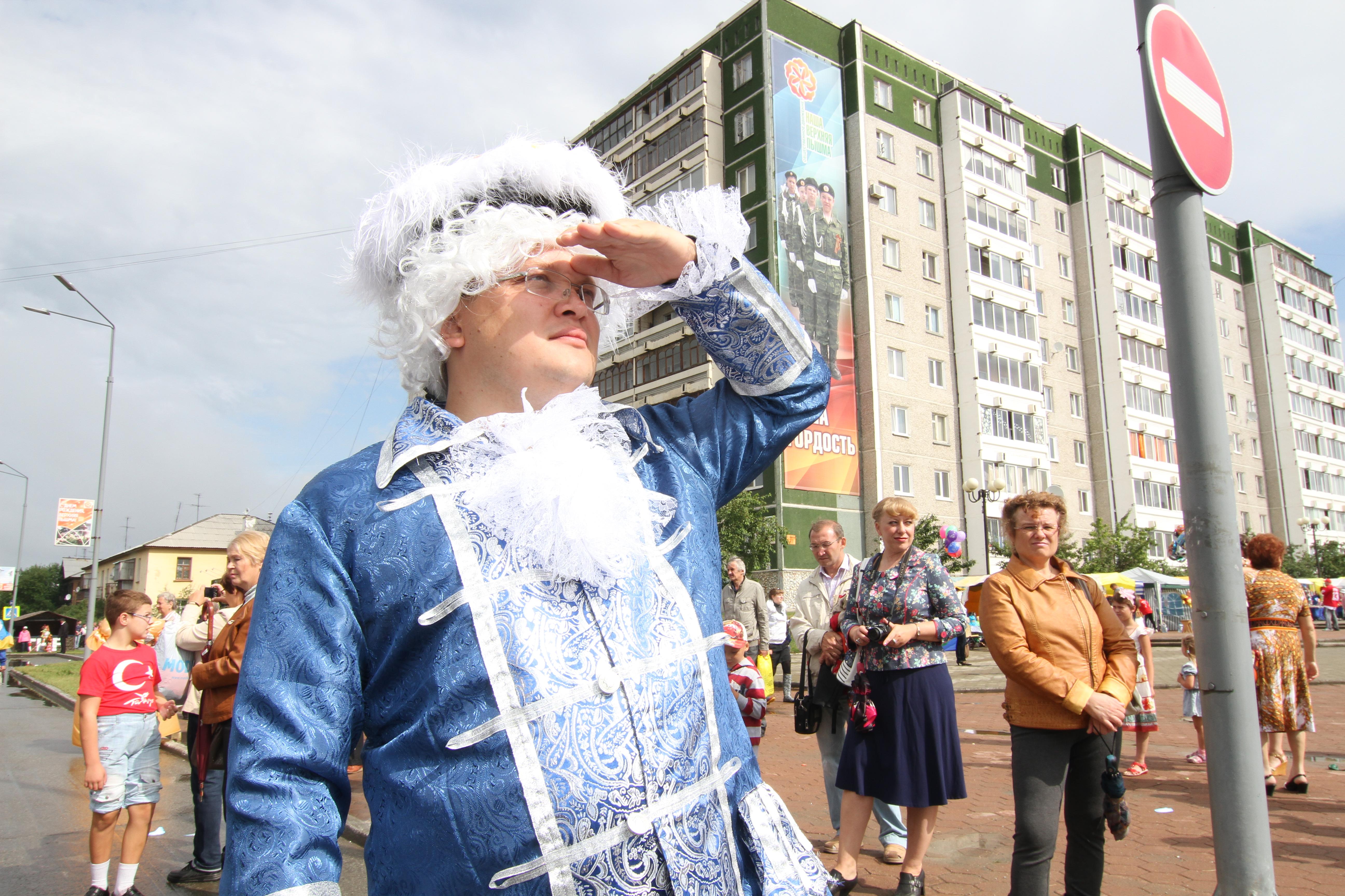 По Верхней Пышме пройдет карнавальное шествие. Смотрите прямую трансляцию