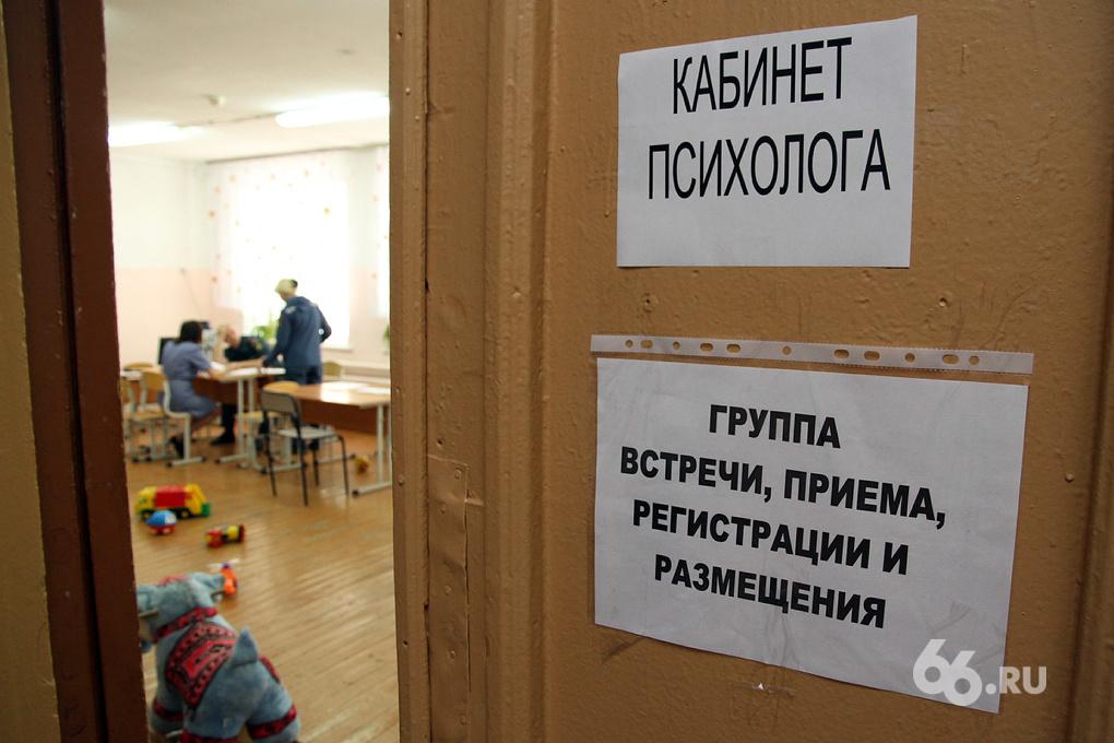 Хватит жаловаться! Уральские компании готовы взять на работу беженцев