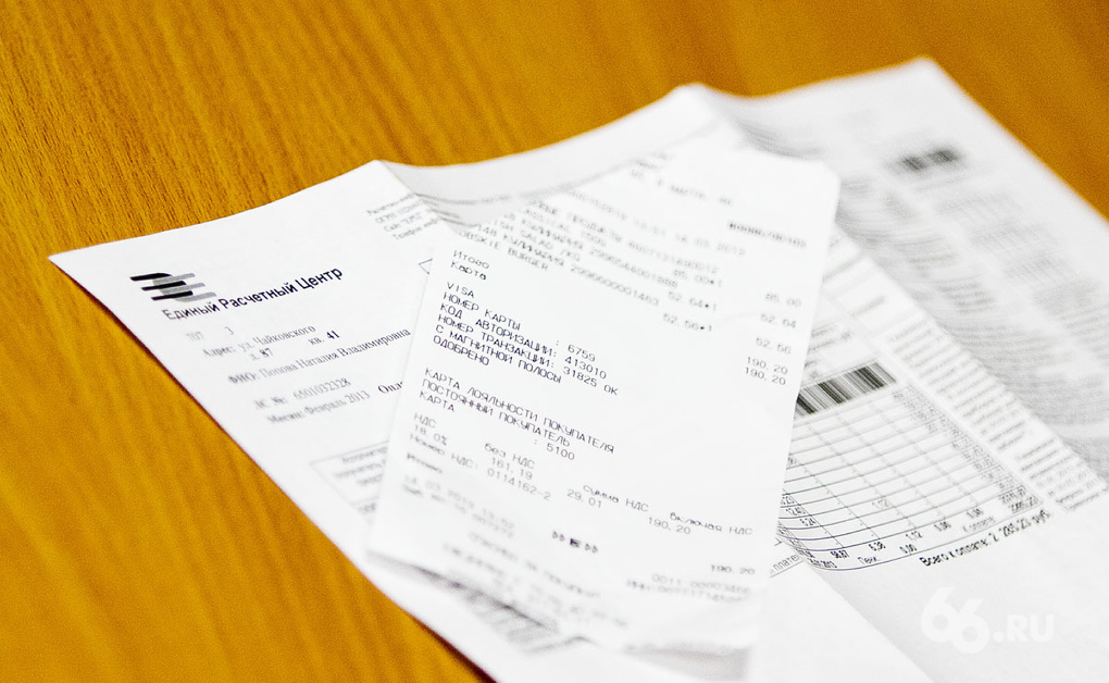 Россияне задолжали за услуги ЖКХ почти 250 миллиардов рублей