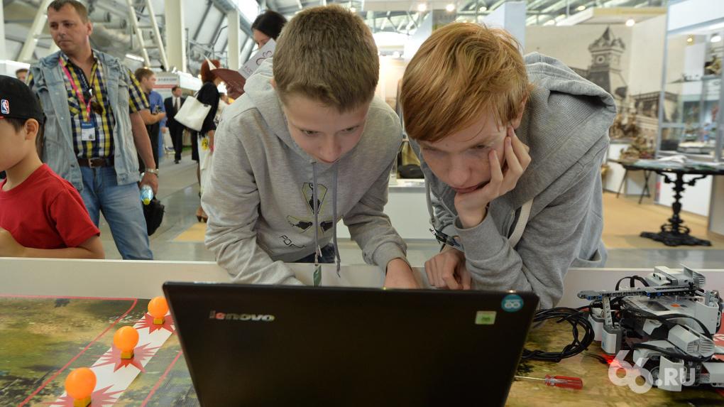 Мир будущего. Четыре тенденции от ведущего аналитика «Яндекса», которые изменят нашу жизнь