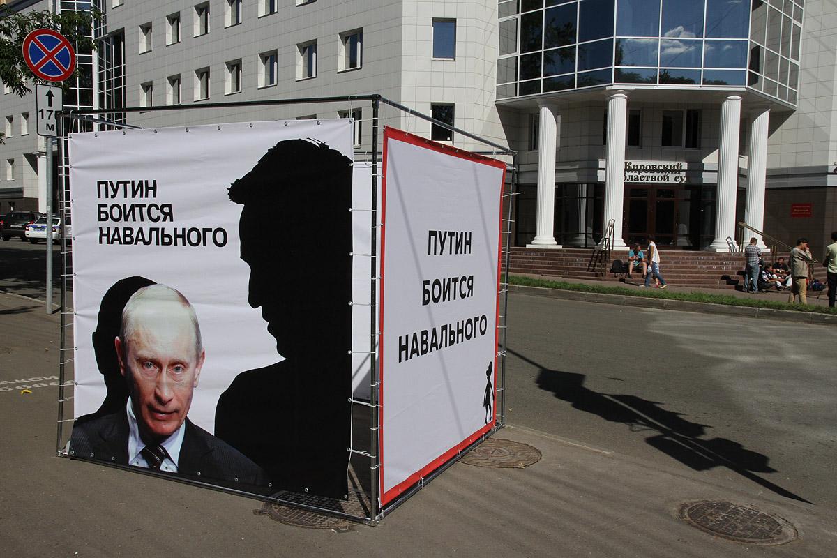 Прокуратура нашла следы зарубежного финансирования кампании Навального