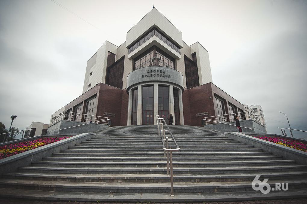 Свердловчанина, устроившего стрельбу по полицейским, осудили на два года