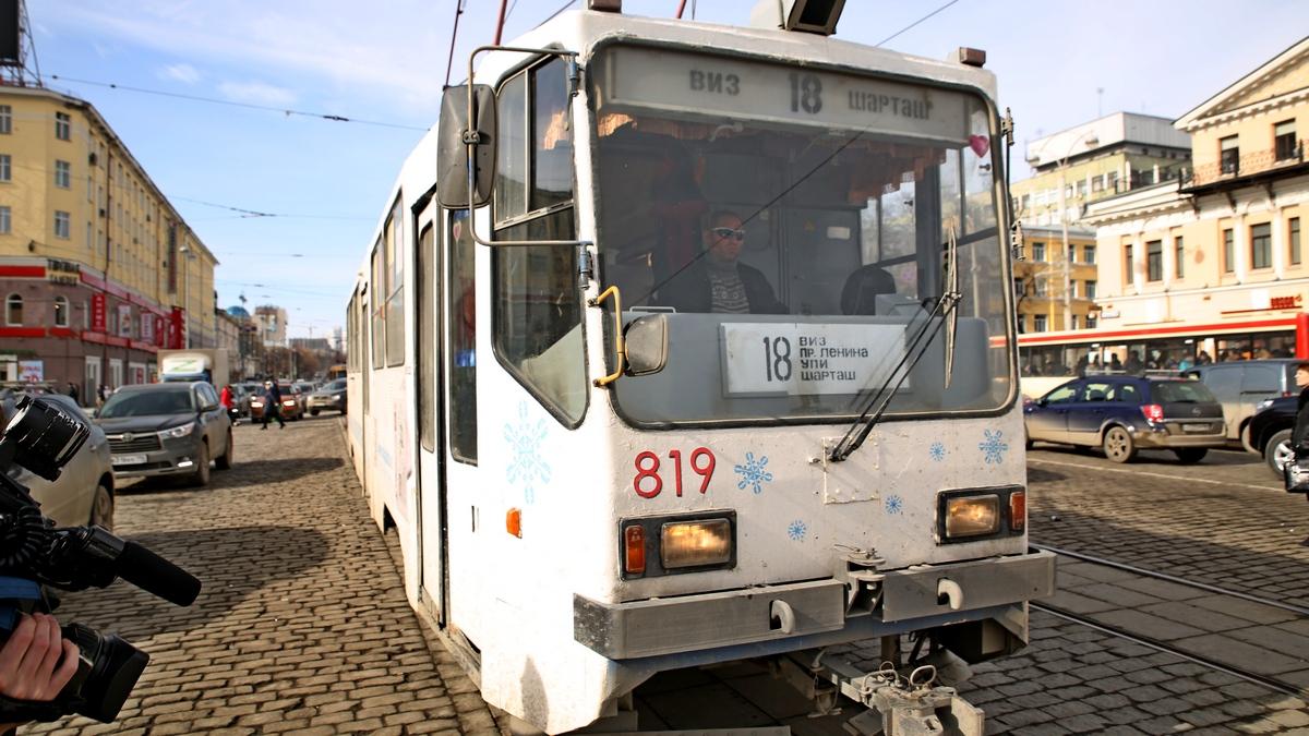 Культурно прокатили: в Екатеринбурге курсировал поэтический трамвай №18