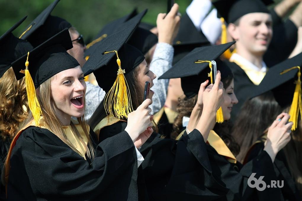 Студенты УрФУ получали дипломы под микс Леонида Руденко