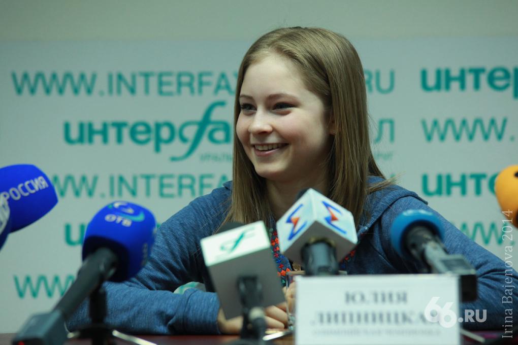 Юлия Липницкая: «За подаренную властями квартиру в Москве мне придется платить»