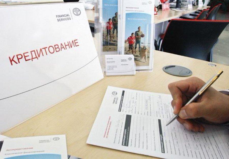 Не остановить: свердловчане продолжают набирать кредиты