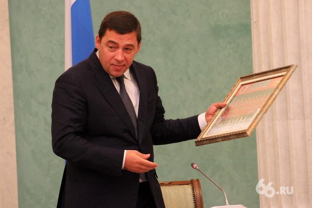 Куйвашев оставил министра здравоохранения на своем посту