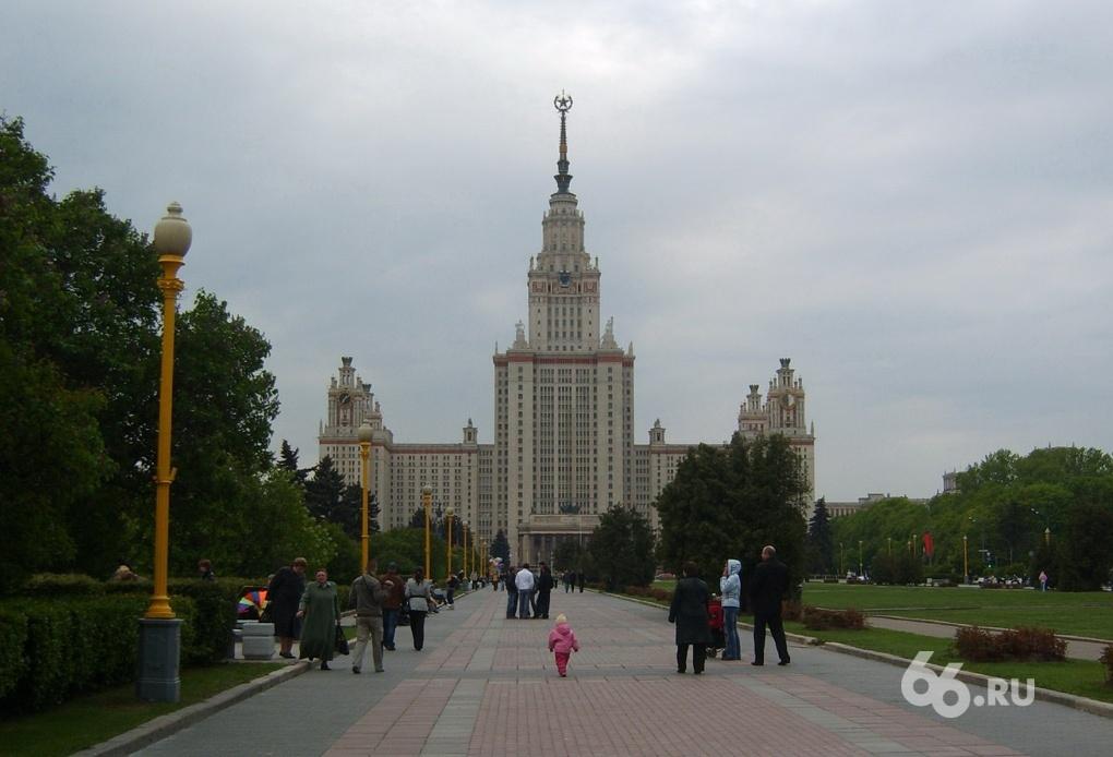 В сотню лучших вузов мира попал лишь один российский университет