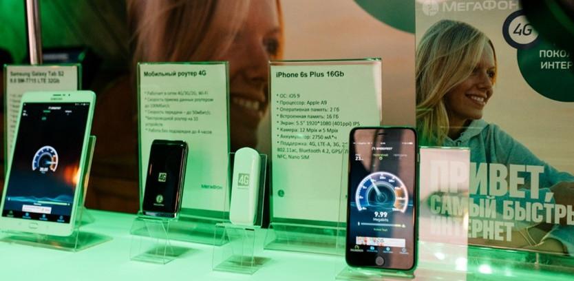 В пять раз быстрее, чем 3G: скоростной мобильный интернет теперь есть во всех крупных городах области