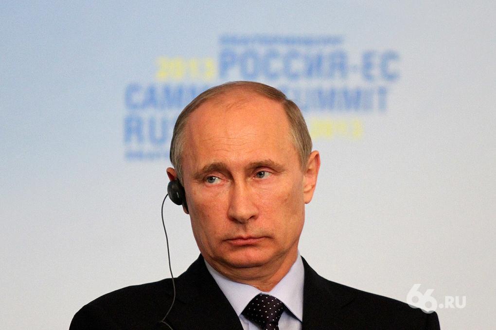 Владимир Путин: реакция Запада на присоединение Крыма к РФ «абсолютно неадекватная»