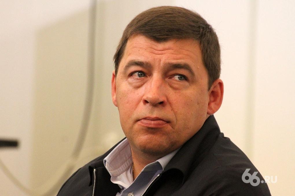 Евгений Куйвашев: «У меня нет желания конфликтовать с городской властью»