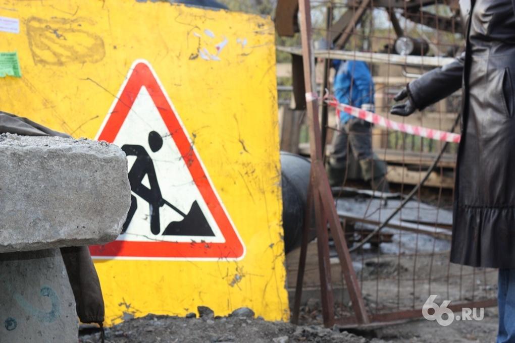 Строители канализации перекроют Шейнкмана на 10 дней