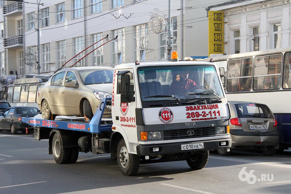 За неделю с улиц Екатеринбурга эвакуировали 900 машин