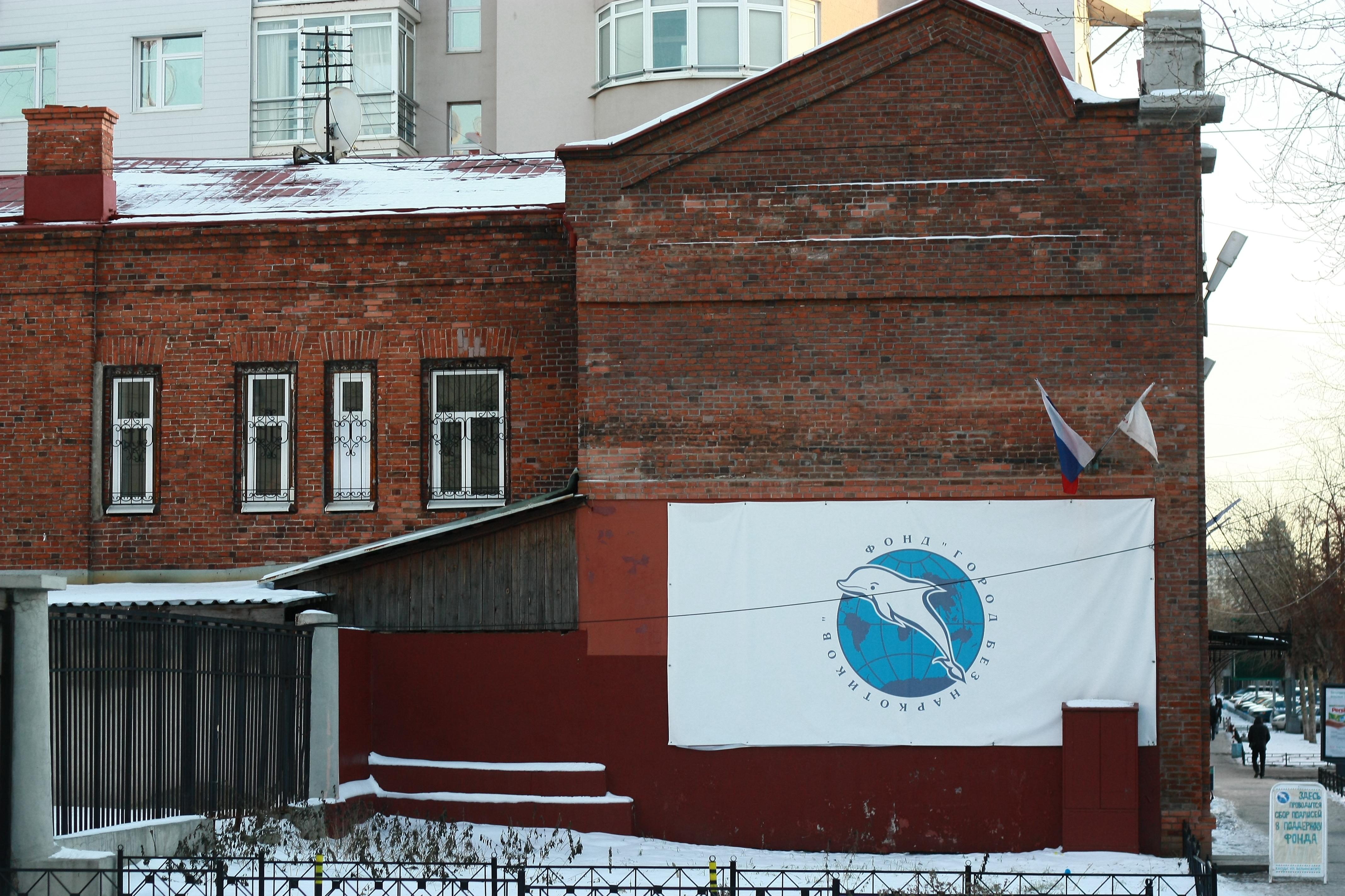 Администрация Куйвашева: «Речь не идет о выселении Ройзмана»