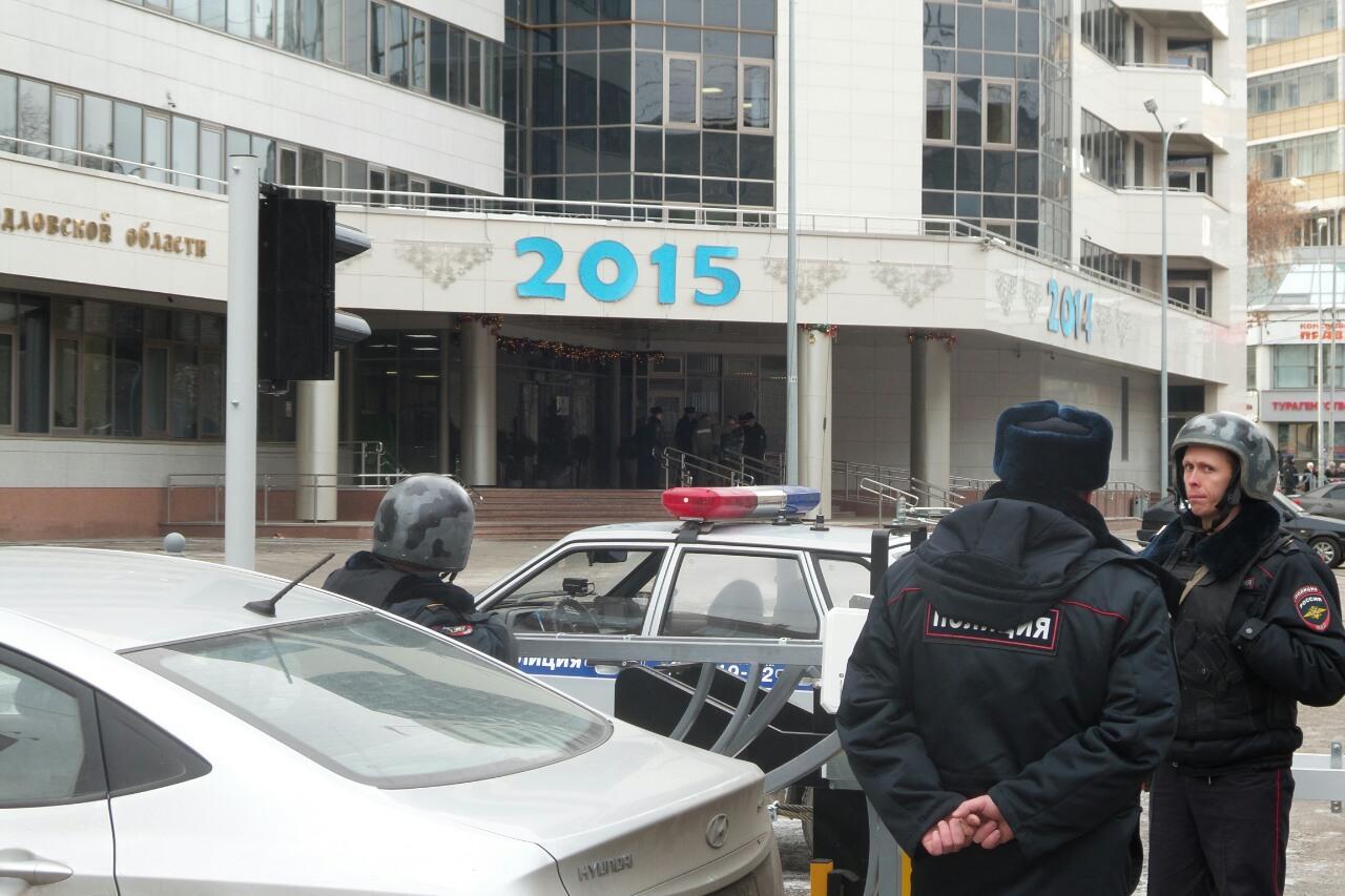 Свердловский арбитражный суд эвакуируют из-за сообщения о бомбе