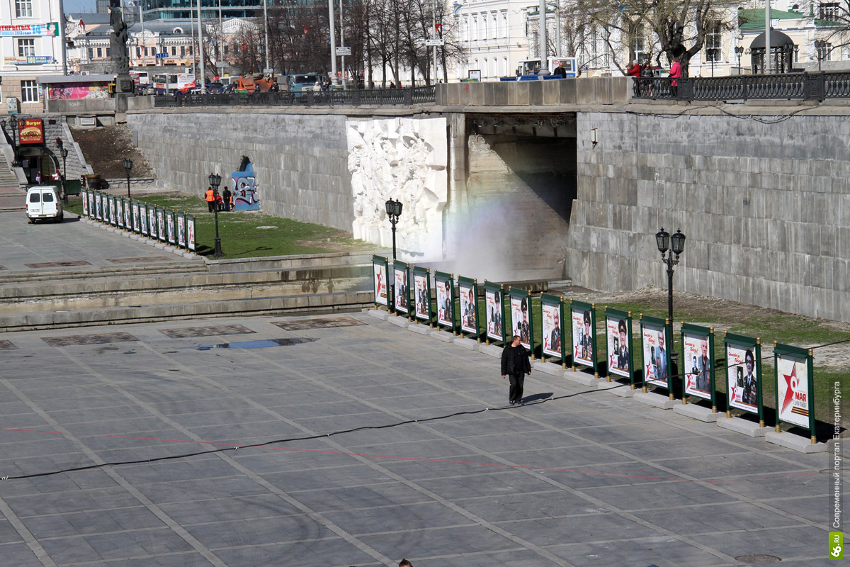 Екатеринбургский политолог предложил установить на Плотинке памятник Пустоте