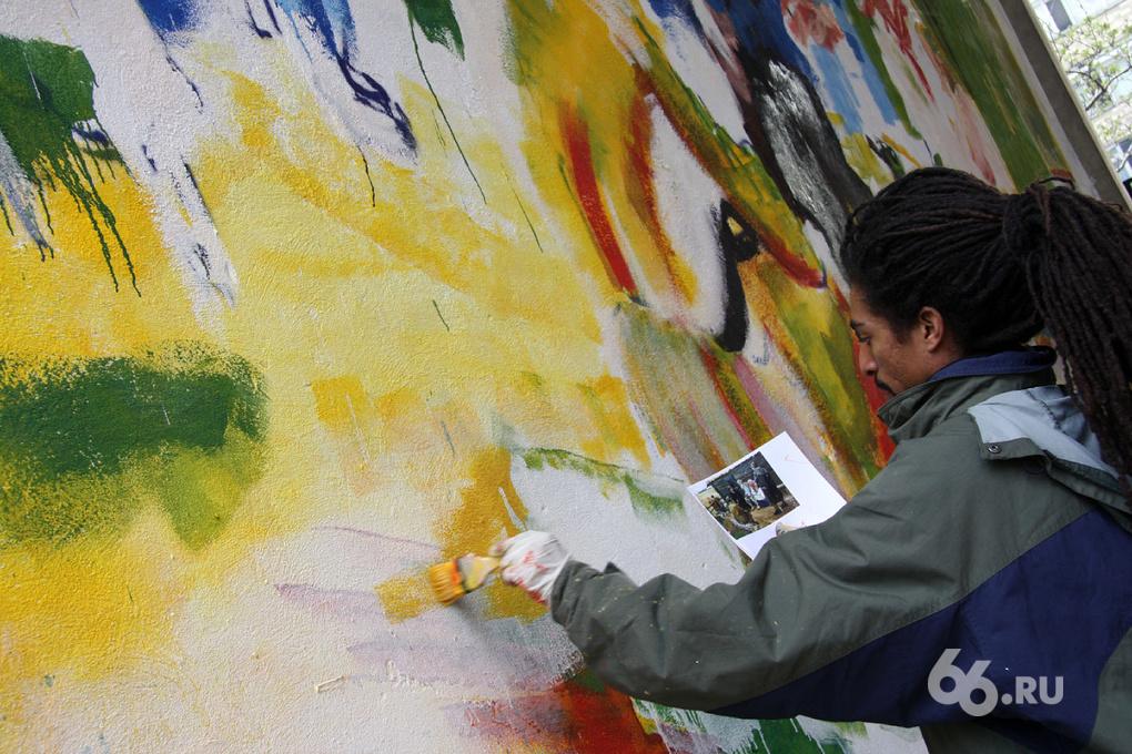 Уличные художники разукрасят стены Екатеринбурга во имя «Экспо»