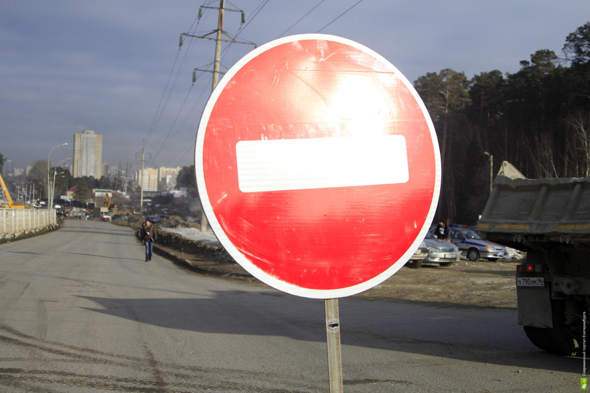 Программа «Столица» сдувается: на дорогах Екатеринбурга сэкономят