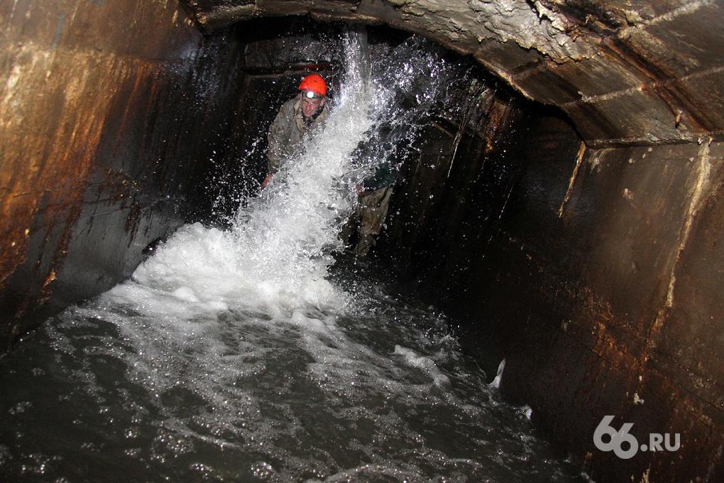 Подземелья Екатеринбурга — 3: не зная броду, не суйся в воду
