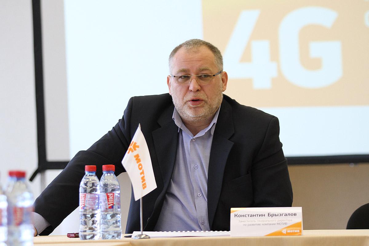 Константин Брызгалов, «Мотив»: «Мы запустили 4G, но демпинга от нас не ждите»