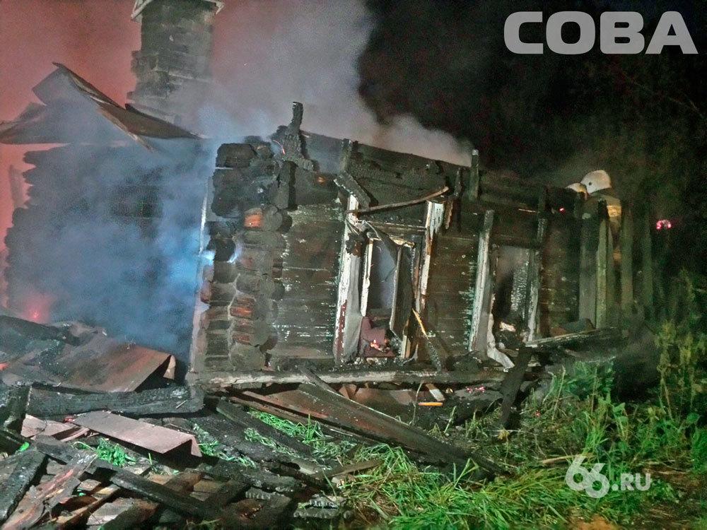 На Щербакова сгорел частный дом, принадлежащий шумной паре